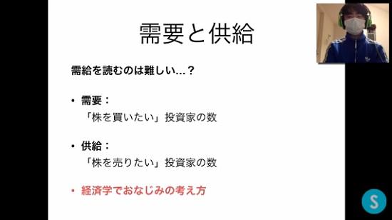 kabuyoho11_06