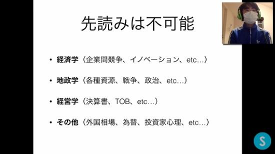 kabuyoho11_07