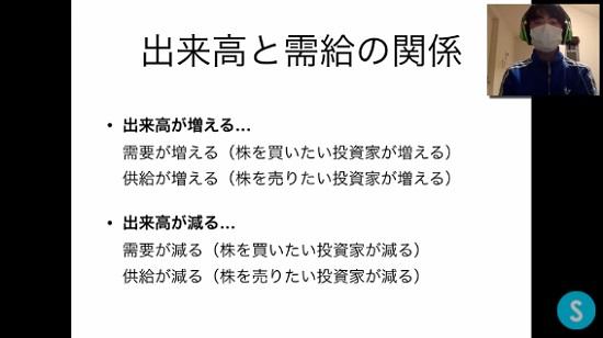 kabuyoho11_09