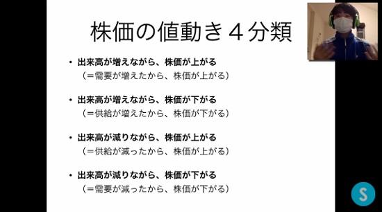 kabuyoho11_10