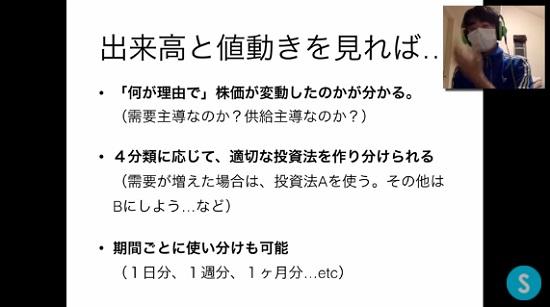 kabuyoho11_11