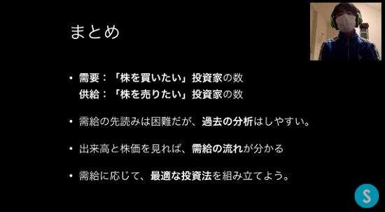 kabuyoho11_12