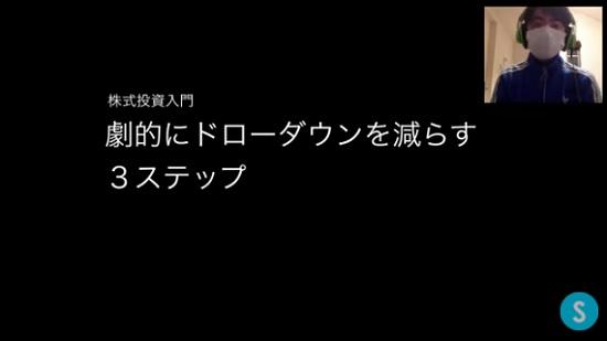 kabuyoho12_01