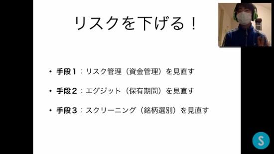 kabuyoho12_07