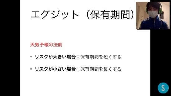 kabuyoho12_09
