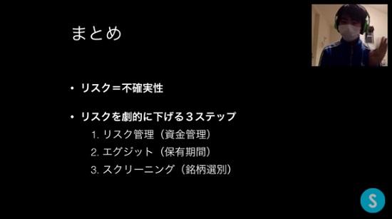 kabuyoho12_11