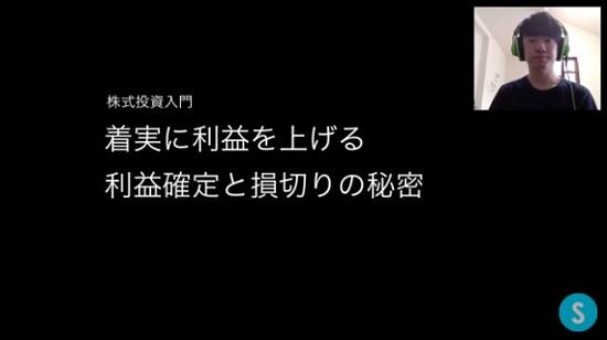 kabuyoho13_01