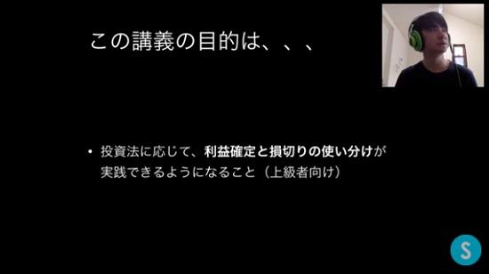 kabuyoho13_04