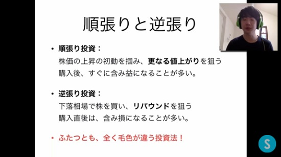 kabuyoho13_07