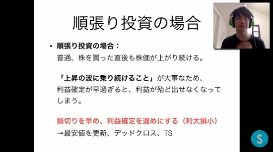 kabuyoho13_09