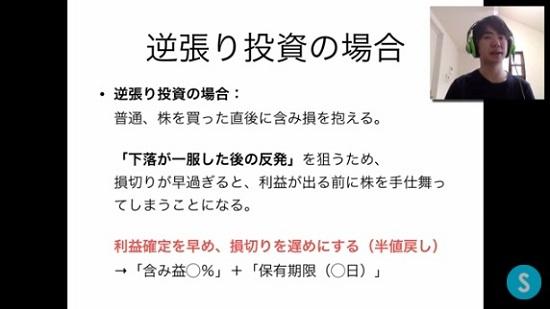 kabuyoho13_10