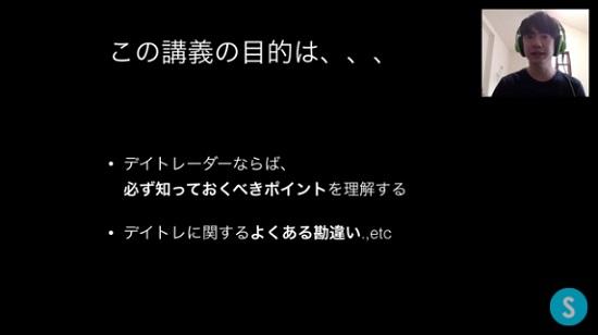 kabuyoho14_04