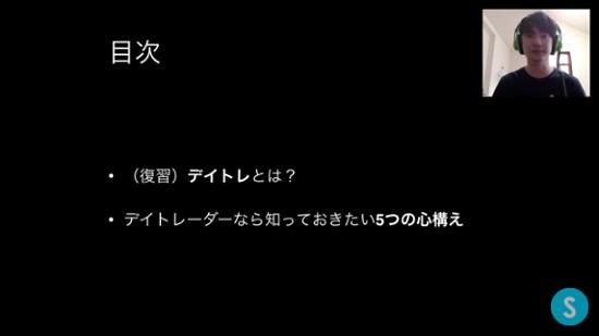 kabuyoho14_05