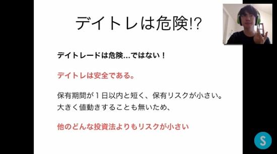kabuyoho14_07