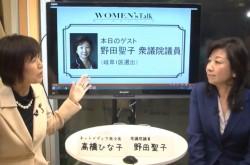 お手本なし、トイレは仮設… 野田聖子氏が女性議員の不遇時代を振り返る