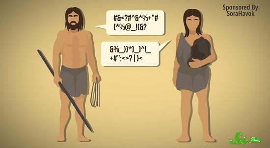 女性の身長が縮み、体重は増加? 未来の人間の姿を過去の進化から紐解く