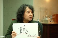 日本人はソフト拷問が大好き? 『源氏物語』から『ワンピース』まで、エロの歴史を紐解く