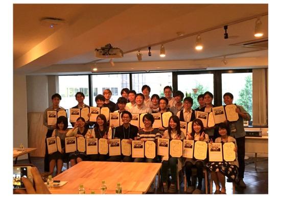 th_【記事用】横浜国立大学2016 79