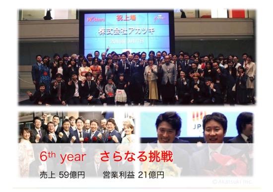 th_【記事用】横浜国立大学2016 78
