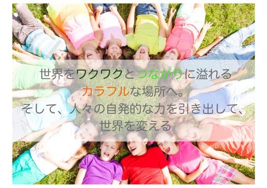 th_【記事用】横浜国立大学2016 39