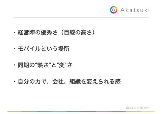 th_【記事用】横浜国立大学2016 59