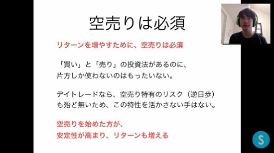 kabuyoho14_10