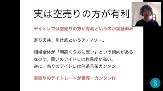kabuyoho14_11