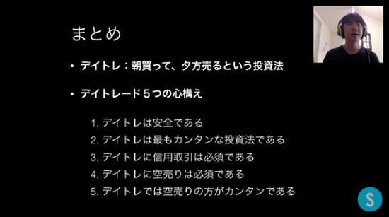 kabuyoho14_12