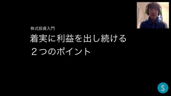 kabuyoho15_01