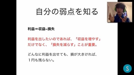 kabuyoho15_08