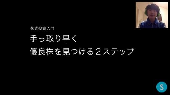 kabuyoho16_01