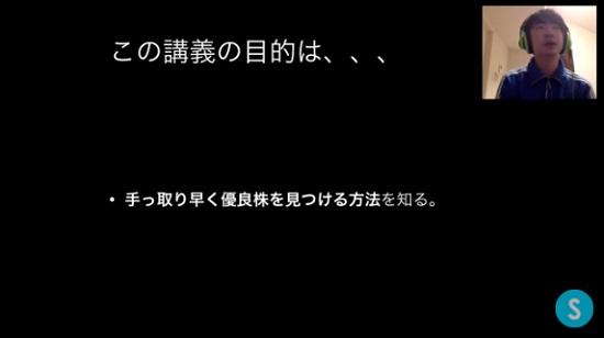 kabuyoho16_04