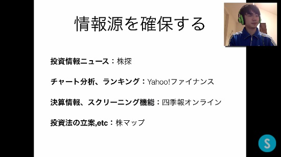 kabuyoho16_09