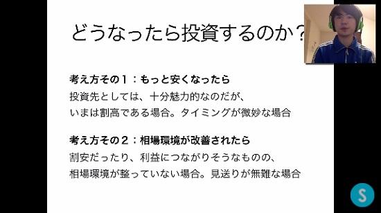 kabuyoho16_11