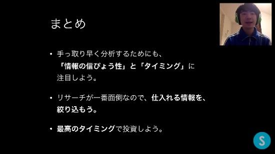 kabuyoho16_12