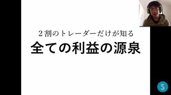kabuyoho17_01