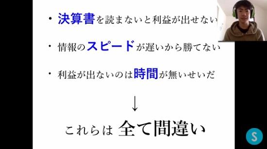 kabuyoho17_03
