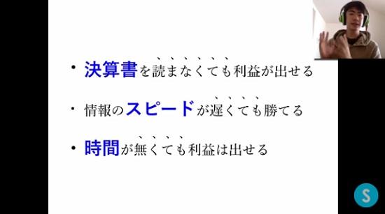 kabuyoho17_04