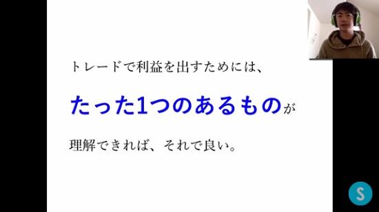 kabuyoho17_05