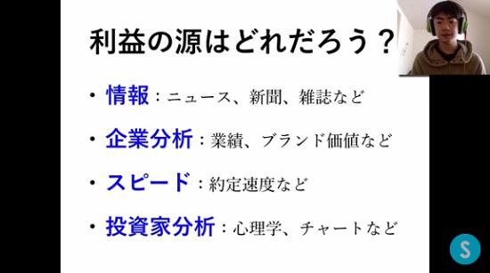 kabuyoho17_07