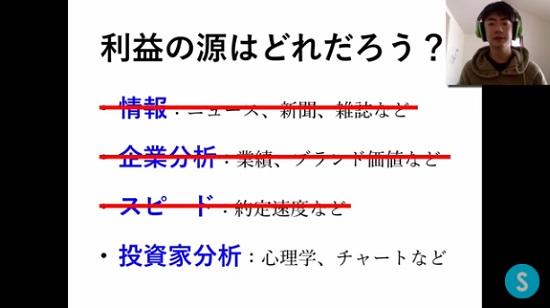 kabuyoho17_08