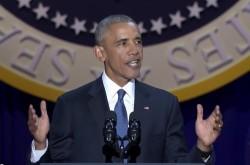 オバマ大統領「Yes We Can. Yes We Did.」 任期最後のスピーチでアメリカの信念を示す