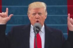 【全文】トランプ大統領就任演説「私たちはいま新たな黄金時代の幕開けにいる」