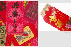 赤い包みとコインで悪魔を追い払う 中国の旧正月にまつわる物語