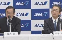 ANA篠辺社長「彼は仕事が手堅く、隙がないタイプ」次期社長に平子氏を抜擢した理由を語る