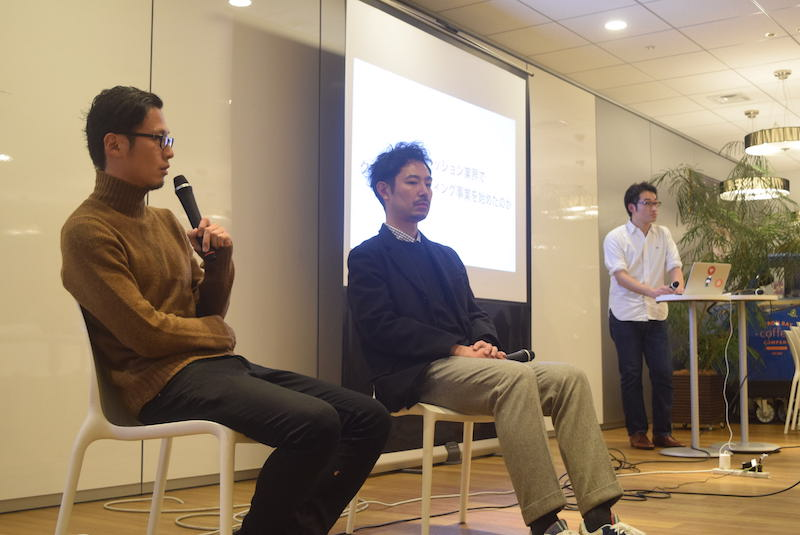 CAMPFIRE遠峰氏らが描くファッション業界の青写真「僕らを通して生まれるブランドが増えてほしい」