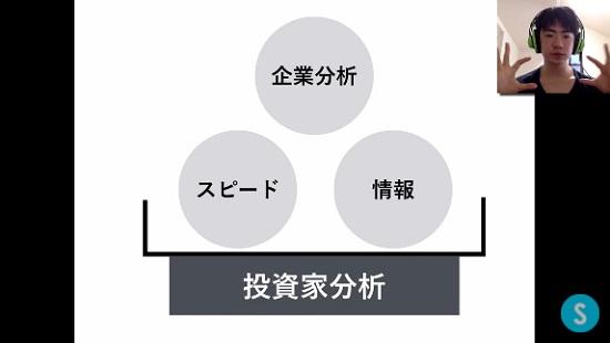kabushikiyoho21_04