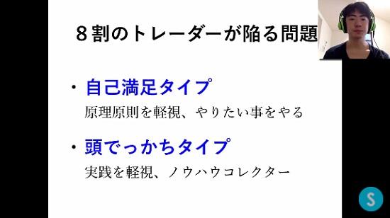 kabushikiyoho21_06