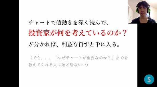 kabushikiyoho21_09