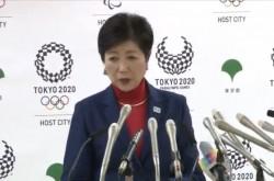 小池都知事が会見を控えた石原慎太郎氏についてコメント「都民のニーズとご自身の思いがズレている気がします」
